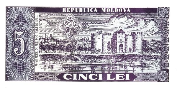 Moldova 5 Lei