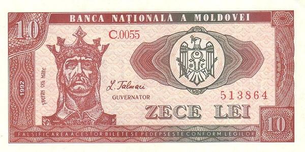 Moldova 10 Lei