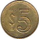 Mexico 5 Pesos (1985-1988)