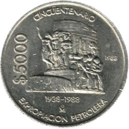 Mexico 5000 Pesos (Oil Industry 	1988)