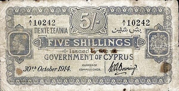 Cyprus 5 Shillings (1914-George V)