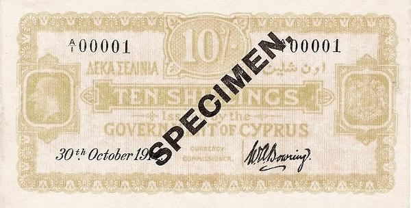 Cyprus 10 Shillings (1914-George V)