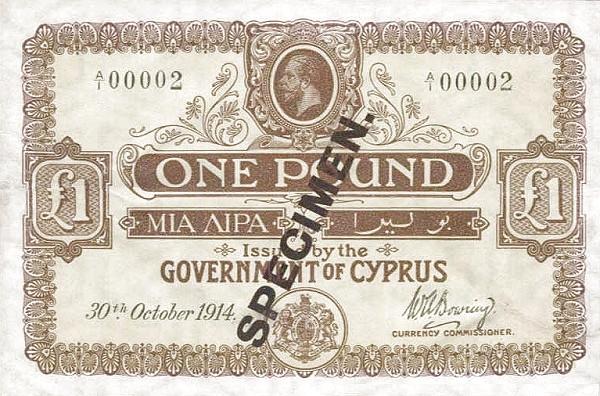 Cyprus 1 Pound (1914-George V)