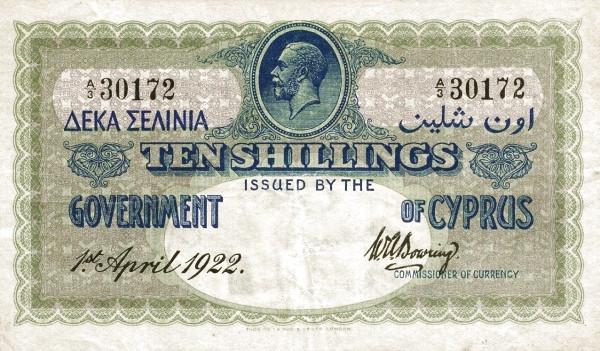 Cyprus 10 Shillings (1917-1922 George V)