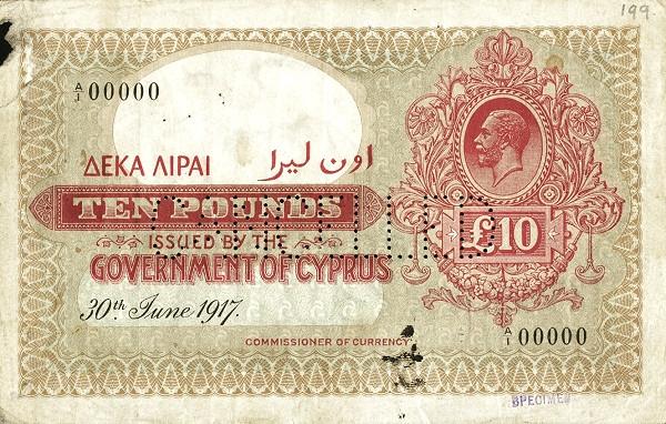 Cyprus 10 Pounds (1917-1922 George V)