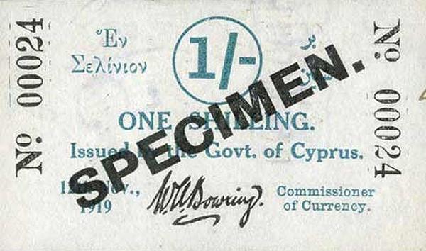Cyprus 1 Shilling (1919 Emergency)