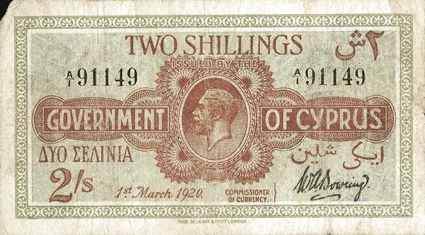 Cyprus 2 Shillings (1920-1936 George V)