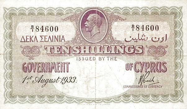 Cyprus 10 Shillings (1920-1936 George V)