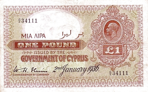 Cyprus 1 Pound (1920-1936 George V)