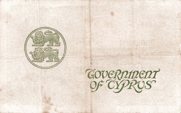 Cyprus 5 Pounds (1920-1936 George V)