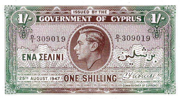 Cyprus 1 Shilling (1937-1951 George VI)