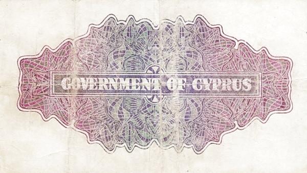 Cyprus 2 Shillings  (1937-1951 George VI)
