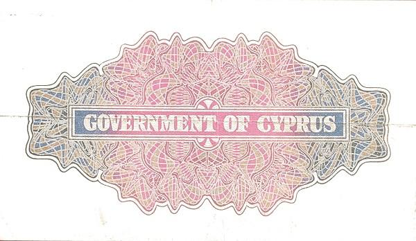 Cyprus 5 Shillings  (1937-1951 George VI)