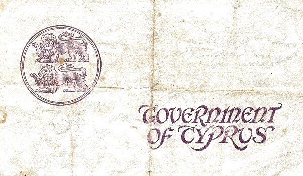 Cyprus 10 Shillings  (1937-1951 George VI)