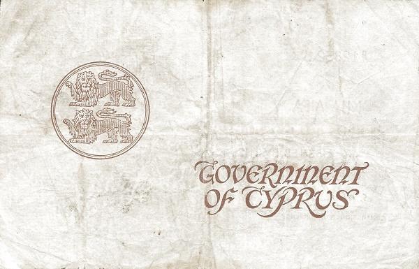 Cyprus 1 Pound  (1937-1951 George VI)