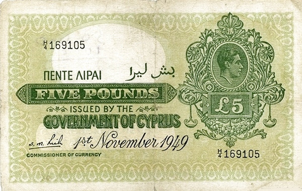 Cyprus 5 Pounds  (1937-1951 George VI)