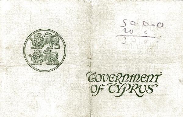 Cyprus 5 Pounds  (1937-1951 George VI)