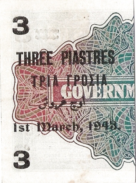 Cyprus 3 Piastres  (1943)