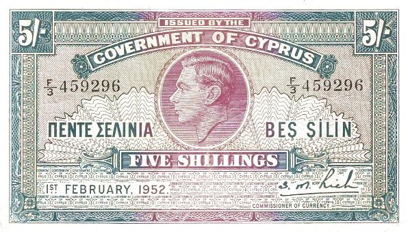 Cyprus 5 Shillings  (1952-1954)