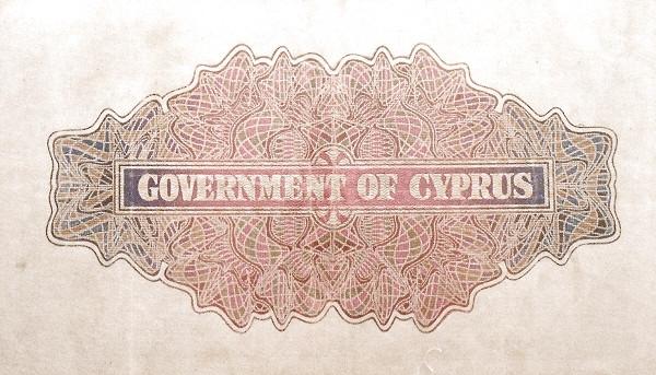 Cyprus 5 Shillings  (1952)