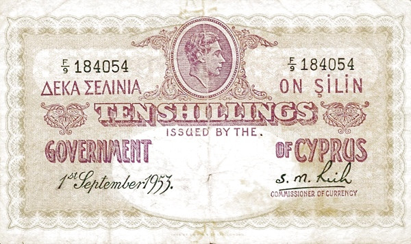 Cyprus 10 Shillings  (1952-1954)