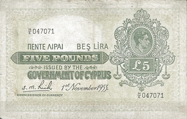 Cyprus 5 Pounds  (1952-1954)