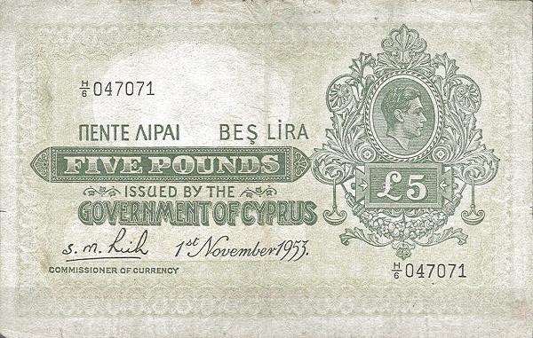 Cyprus 5 Pounds  (1952-1954)
