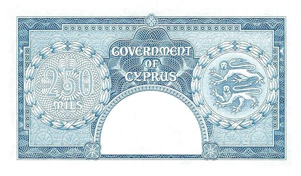 Cyprus 250 Mils (1955-1960 Elizabeth II)