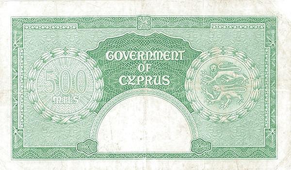 Cyprus 500 Mils (1955-1960 Elizabeth II)