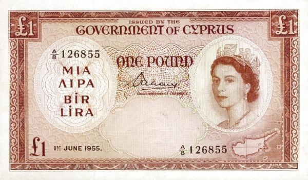 Cyprus 1 Pound (1955-1960 Elizabeth II)