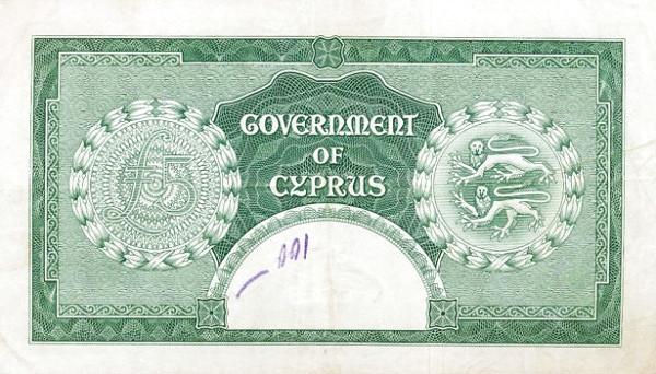 Cyprus 5 Pound (1955-1960 Elizabeth II)
