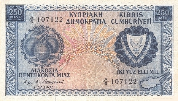 Cyprus 250 Mils  (1961 Arms)