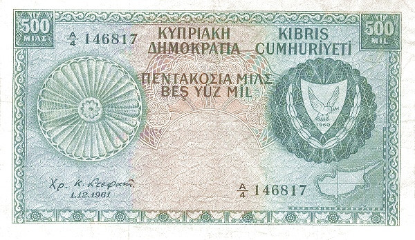 Cyprus 500 Mils  (1961 Arms)