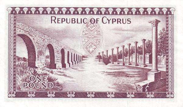 Cyprus 1 Pound  (1961 Arms)