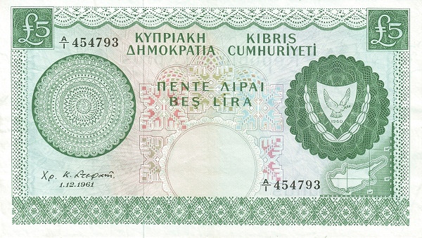 Cyprus 5 Pounds (1961 Arms)