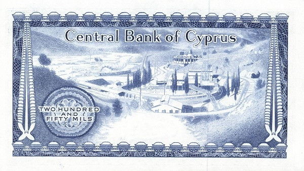 Cyprus 250 Mils  (1964-1982 Arms)