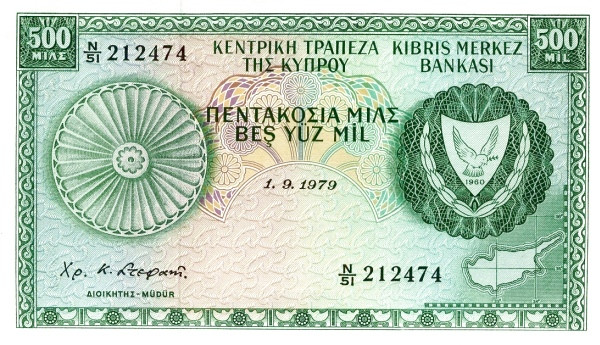 Cyprus 500 Mils  (1964-1982 Arms)