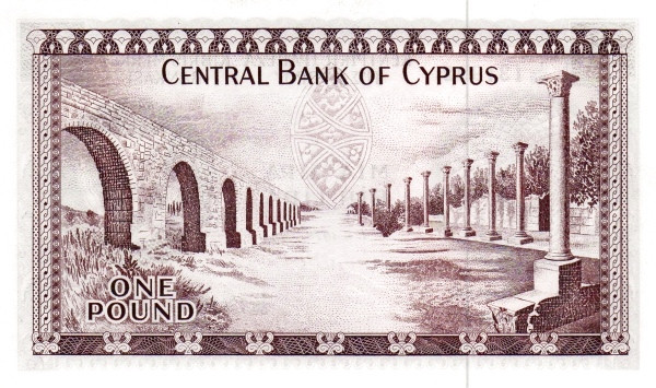 Cyprus 1 Pound  (1964-1982 Arms)