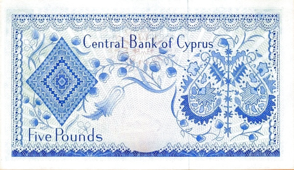 Cyprus 5 Pounds  (1964-1982 Arms)