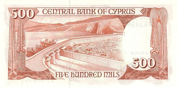 Cyprus 500 Mils  (1977-1985)
