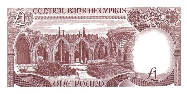 Cyprus 1 Pound  (1977-1985)