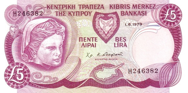 Cyprus 5 Pounds  (1977-1985)