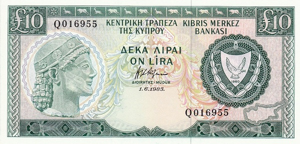 Cyprus 10 Pounds  (1977-1985)