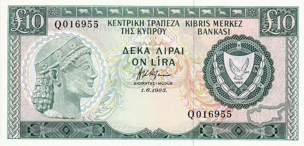 Cyprus 10 Pounds  (1977-1985)