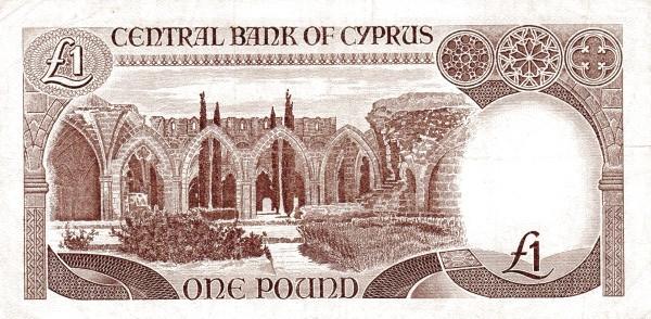 Cyprus 1 Pound  (1982-1988)