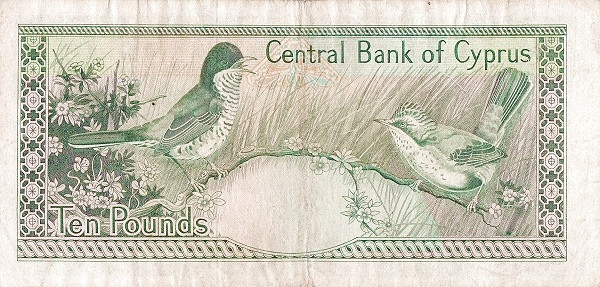 Cyprus 10 Pounds  (1982-1988)