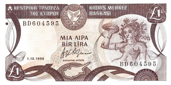 Cyprus 1 Pound  (1987-1996)