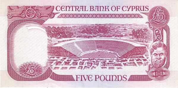 Cyprus 5 Pounds  (1987-1996)