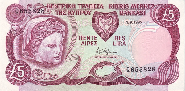 Cyprus 5 Pounds  (1987-1996)
