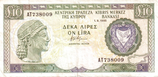 Cyprus 10 Pounds  (1987-1996)